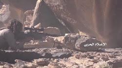 Súng Bắn tỉa Công Phá của Nga được phát hiện tại Yemen