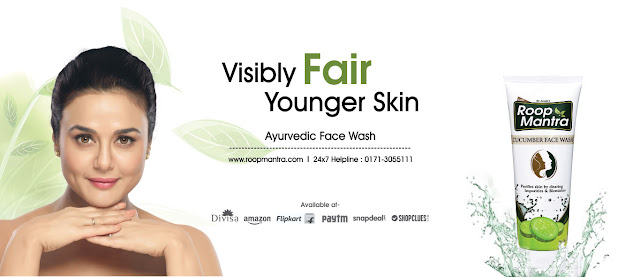 Roop Mantra-Ayurvedic-face-wash-buy-online