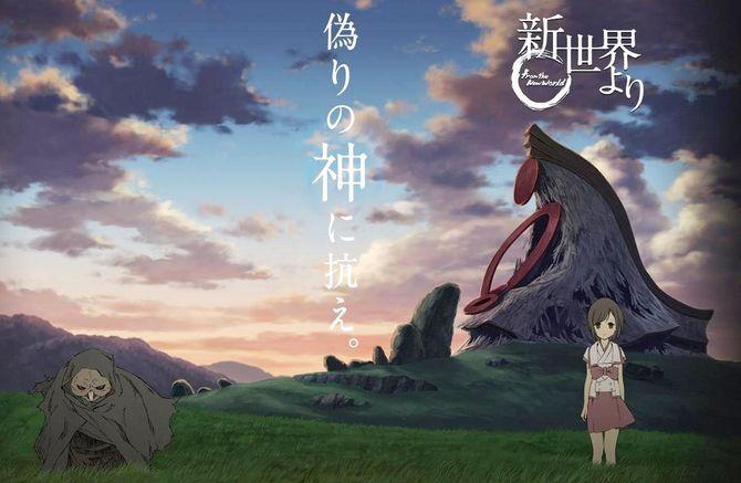 Anime mirip Boku Dake ga Inai Machi