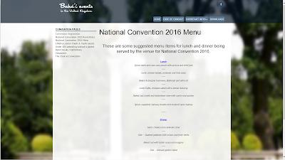 Меню на Национальном Съезде