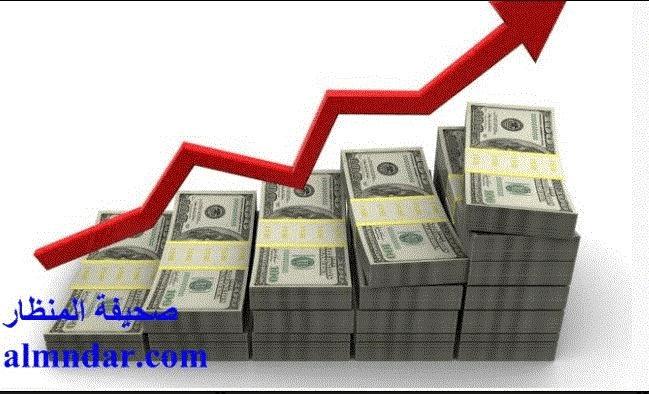 اسعار صرف العملات الثلاثاء28-09-2021م