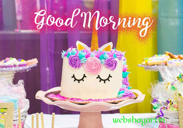 good morning whatsapp  HD images hindi  :good morning lines in hindi , गुड़ मॉर्निंग
