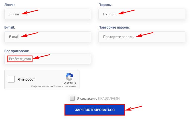 Регистрация в Momentum7 2