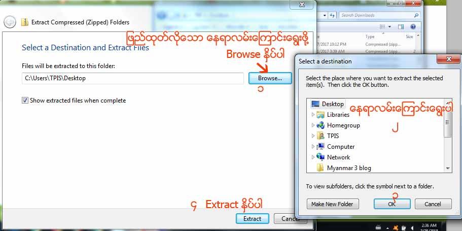 Free Alpha Zawgyi Myanmar Unicode Keyboard: Myanmar 3