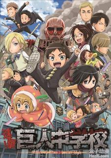 Download Shingeki! Kyojin Chuugakkou Subtitle Indonesia Batch Episode 1 – 12
