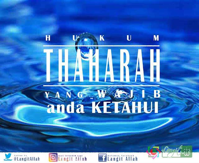 Hukum Thaharah yang wajib anda ketahui (langitallah.com)