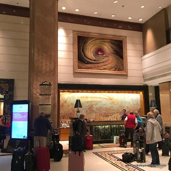 lobby of Tibet Hotel Chengdu in Chengdu, China