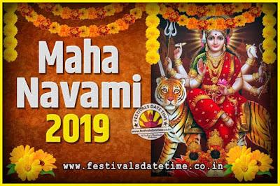 2019 Maha Navami Pooja Date and Time, 2019 Maha Navami Calendar