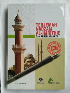 Buku Terjemah Nadham Imrithi Toko Buku Aswaja Surabaya