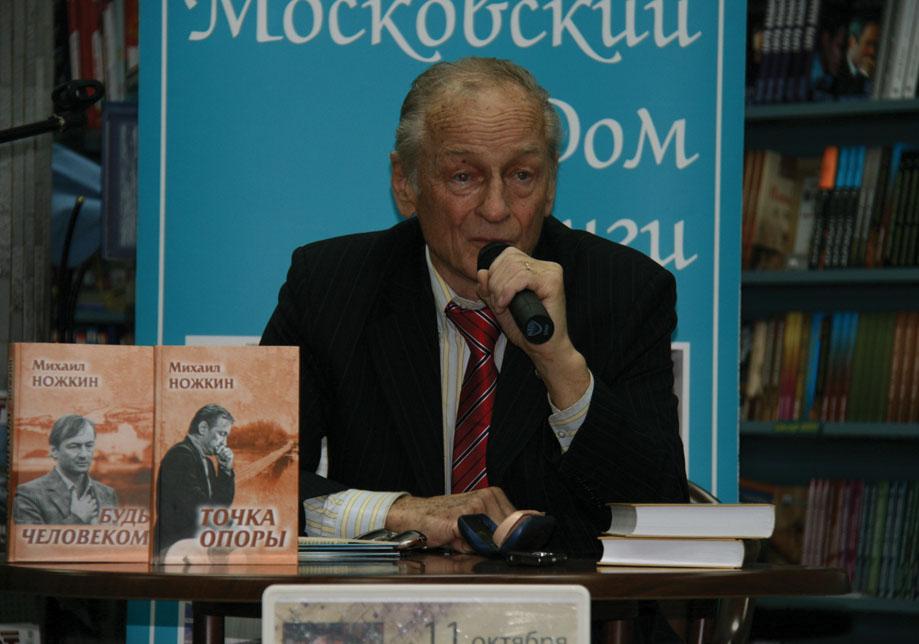 Михаил Ножкин А На Кладбище