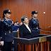 中国红通一号贪官为何不敢藏匿新加坡?杨秀珠公开原因