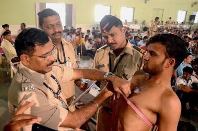 Bihar Police SI Result 2018