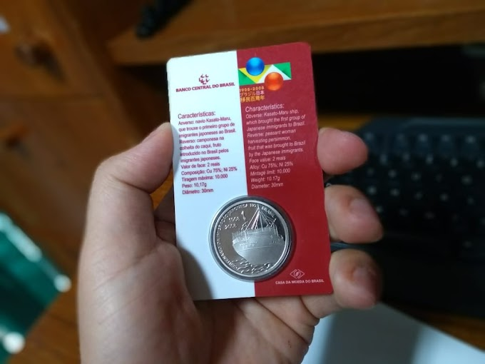 100 ANOS DA IMIGRAÇÃO JAPONESA NO BRASIL – A versão da moeda que você não conhece...
