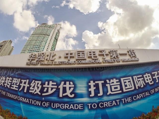 深圳──造富神話的城市