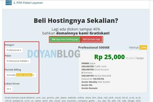 pilih hosting yang diinginkan