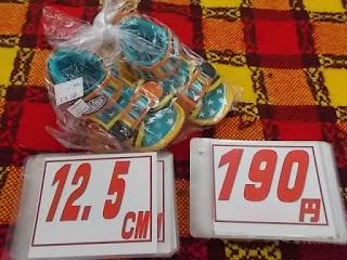 中古品のサンダル12.5㎝は190円