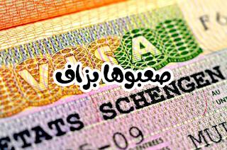 خطير!! اجراءات في حق الجزائر و الجزائريين و رفع كل تكاليف الفيزا من الاتحاد الاوروبي
