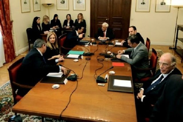 """Αλ. Τσίπρας: """"ΝΔ και ΠΑΣΟΚ υπονομεύουν τη διαπραγμάτευση"""" - Το παρασκήνιο της σύσκεψης των Πολιτικών Αρχηγών (Vid)"""