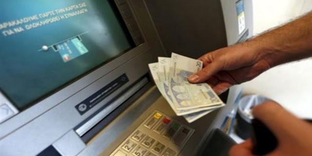 Πρέβεζα: Βρήκε στο ATM πιστωτική και την παρέδωσε στην Αστυνομία