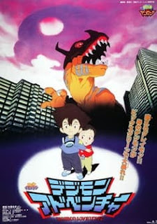 تقرير فيلم مغامرة ديجمون Digimon Adventure (Movie)