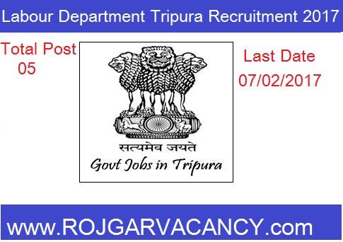 05-invsetigator-labour-department-Labour-Department-Tripura-Recruitment-2017