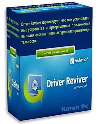Driver Reviver 3.1