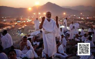 عن موسم الحج وعيد الاضحى Hajj and Eid al - Adha