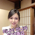 미나미 마나카 (南真菜果,Manaka Minami) SOD졸업!