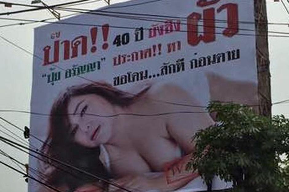 Masih Perawan, Artis Cantik Berusia 45 Tahun Ini 'Cari Jodoh' dengan Pasang Baligho Jumbo di Pusat Kota