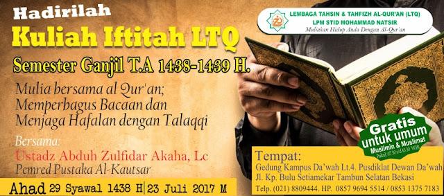 Kuliah Iftitah LTQ Semester Ganjil TA 1438-1439 H