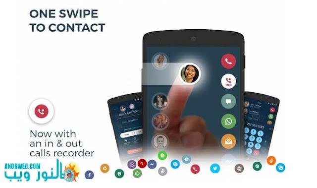 تحميل تطبيق Drupe الجديد للإتصال السريع وميزات عديدة