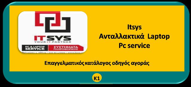τεχνικοί, υπολογιστές. επισκευή.ανταλλακτικά.pc,Αθήνα