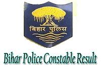 बिहार पुलिस रिजल्ट २०१८