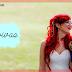 Casamento Temático: Casamento Infantil
