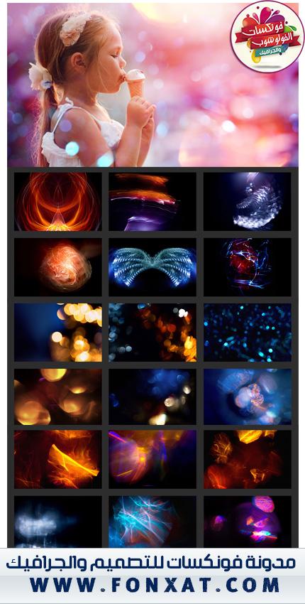Mystical Lights 150 Photo Overlays