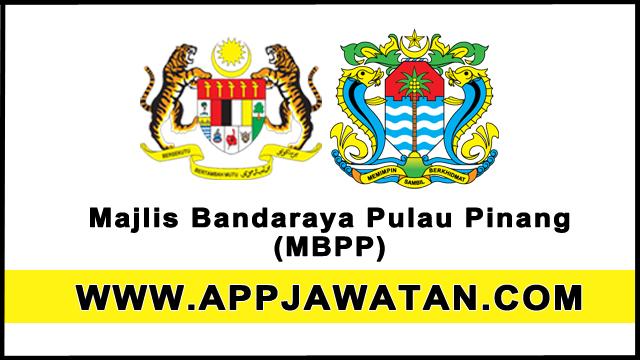 logo Majlis Bandaraya Pulau Pinang