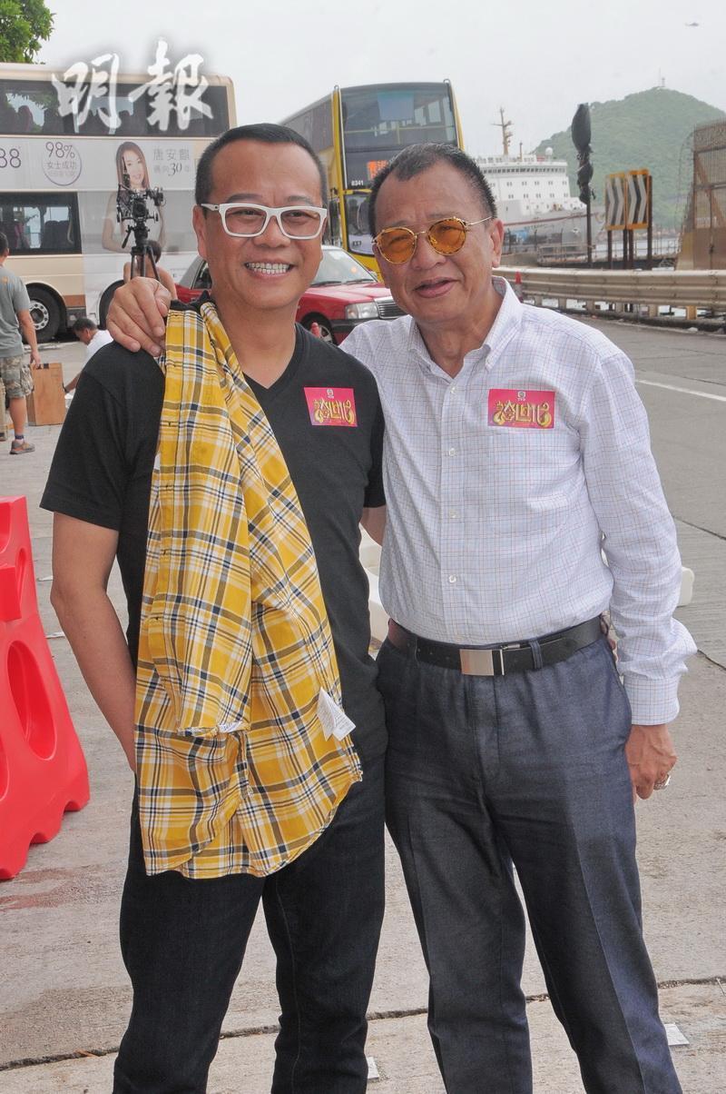 Ming Au Kam