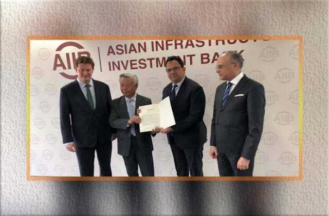 أكد زياد العذاري الوزير التونسي للتنمية والاستثمار والتعاون الدولي، أن تونس حصلت أول من أمس على عضوية البنك الآسيوي للاستثمار في البنية التحتية ومقره العاصمة الصينية بكين، مما سيمكن من الاستفادة المباشرة من تمويلات هذا البنك المهم لعدد من مشاريع التنمية في تونس، خاصة في مجالات البنية التحتية والنقل والطاقات المتجددة ومشاريع البيئة والتصرف في الموارد المائية.