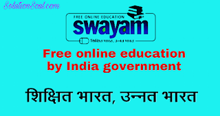 ONLINE education by government of India