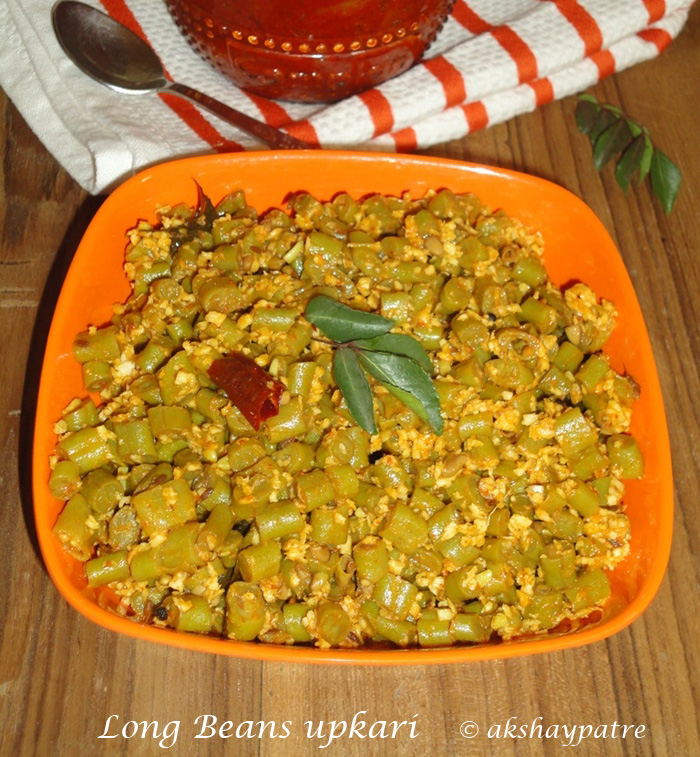 long beans sabzi in a serving plate
