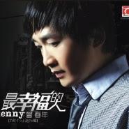 Ceng Chun Nian (曾春年) - Wo Ke Yi Ai Ni Ma (我可以爱你吗)