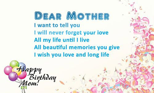 Heart Touching Happy Birthday Wishes for Mom From Son Emotional