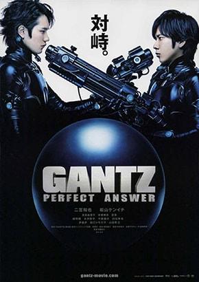 Gantz 2: Perfect Answer