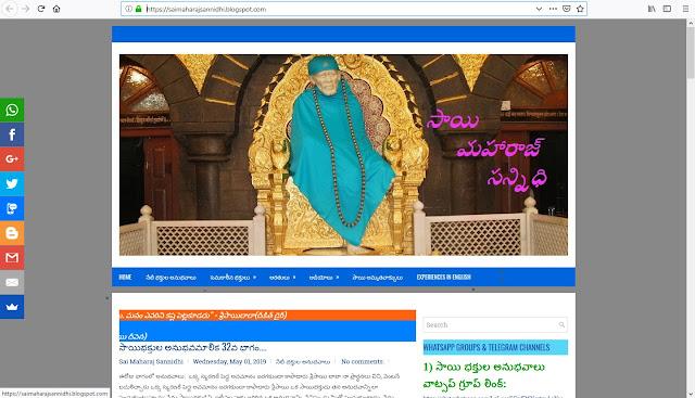 Shirdi Sai Baba Miracles Leela Blessings Sai Nav Guruwar Vrat Miracles   http://www.shirdisaibabaexperiences.org