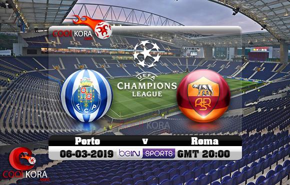 مشاهدة مباراة بورتو وروما اليوم 6-3-2019 في دوري أبطال أوروبا
