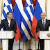 Συνάντηση Τσίπρα-Πούτιν στο Κρεμλίνο: Μας ενώνουν πολλές προοπτικές (video)