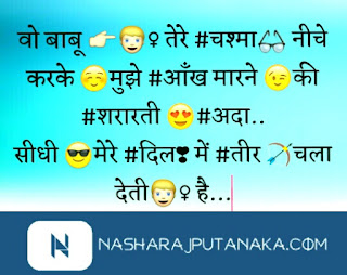 Best_love_hindi_shayri
