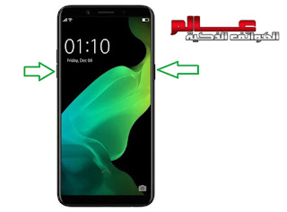 hard reset oppo F5 youth