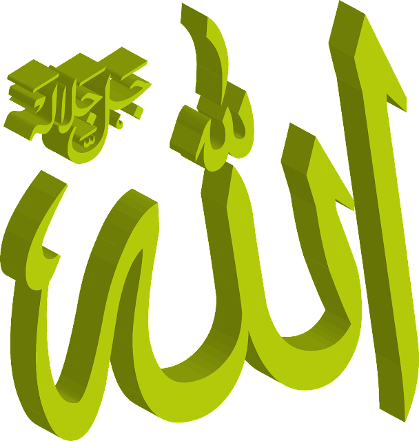 download icon islamic allah 3d svg eps png psd ai vector color free #islam #logo #allah #svg #eps #png #psd #ai #vector #color #arabic #art #vectors #vectorart #icon #logos #icons #arab #photoshop #illustrator #symbol #design #web #shapes #button #frames #buttons #apps #app #islamic #network