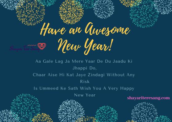 Aa Gale Lag Ja Mere Yaar De, Happy New Year